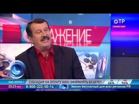 Кому дадут субсидию на оплату услуг ЖКХ ОТРажение 27.05.2019