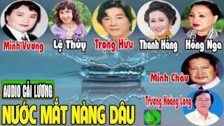 Cải Lương NƯỚC MẮT NÀNG DÂU - Minh Vương, Lệ Thủy, Trọng Hữu, Thanh Hằng, Hồng Nga, Minh Châu