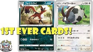 Thievul  - (Pokémon) - 1st Ever Dubwool and Thievul Cards in the Pokemon TCG! (Sword & Shield TCG!)