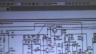 схема радиотехники 301 стерео