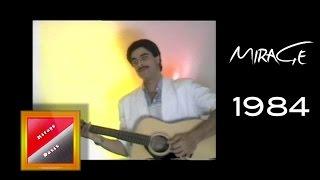 Mirage Angelic Dream | 1984 فرقة ميراج الأردنية