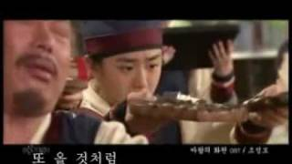 [MV] The Painter of the Wind OST (Korean Subbed) - 바람의 노래.flv