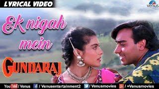 Ek Nigah Mein - LYRICAL VIDEO | Gundaraj | Ajay Devgan