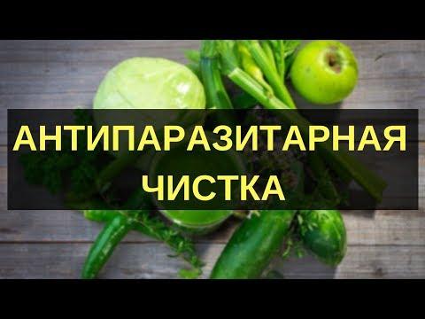 Комаровский про глистов у детей видео