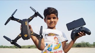 Kids Play With Rc Drone Unboxing & Testing With Remote Control