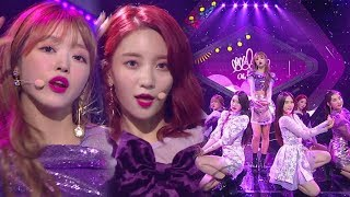 《ADORABLE》OH MY GIRL(오마이걸) - Remember Me(불꽃놀이) @인기가요 Inkigayo 20180923