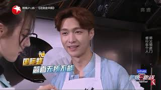 Zhang Yixing and Dilireba stealing glances at each other Episode 5
