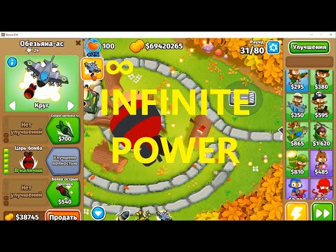 Bloons TD 6 - Vengeful True Sun God on DEFLATION  Yes, I got it