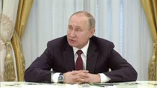 Встреча скандидатами надолжность Президента Российской Федерации