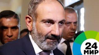 Пашинян предложил уволить глав полиции и СНБ Армении - МИР 24