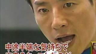松岡修造~テニス合宿子供に向けて~