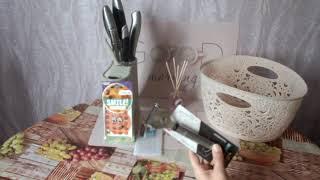 Покупки изFix Price тест овощечистки и подставки для ножей.