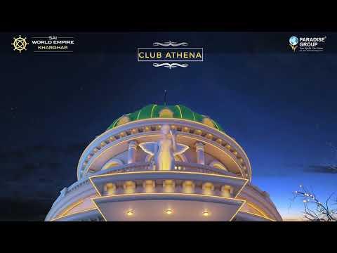 3D Tour of Paradise Sai World Empire