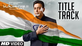 Vishwaroop 2  - Official Title Track