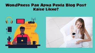 Wordpress Par Apna Pehla Blog Post Kaise Likhe [ Wordpress Tutorial in Hindi ]