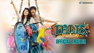 Iblis - Official Trailer