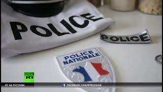 Теракты во Франции толкают полицейских к самоубийству