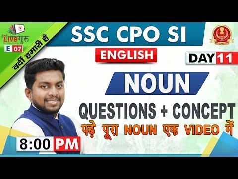 Noun | Questions & Concepts | English | SSC CPO SI 2019 | 7:45 pm