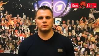 Бокс Денис Бойцов Интервью 2013