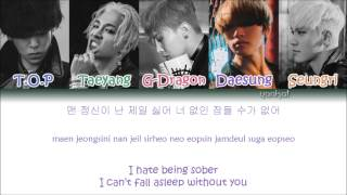 BIGBANG - Sober (맨정신) (Color Coded Han|Rom|Eng Lyrics)
