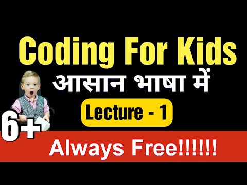 Coding for Kids in Hindi - Explained - What is Coding for Kids in Hindi