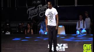 GIVE IT UP 10th • POPPIN' JUDGE DEMO • POPIN PETE (Usa)