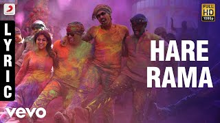 Hare Rama - Audio Song - Arrambam