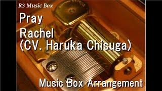 "Pray/Rachel(CV. Haruka Chisuga) [Music Box] (Anime ""Angels of Death"" ED)"
