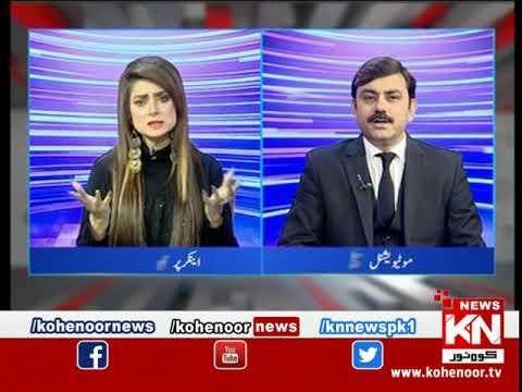 Kohenoor@9 With Dr Nabiha Ali Khan 04 March 2021 | Kohenoor News Pakistan