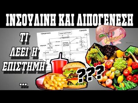 Άλφιτα Artek για τους διαβητικούς