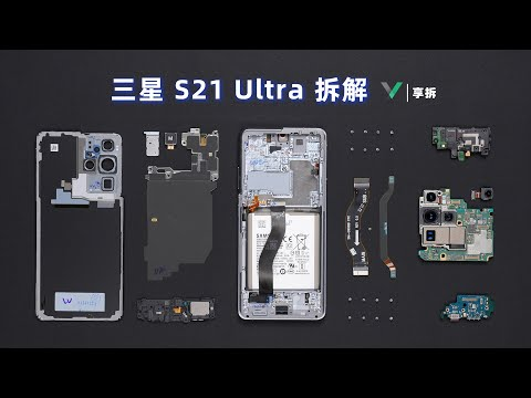 S21 Ultra拆解