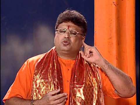 श्री राम की गली में तुम आना