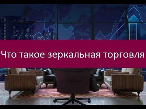 Отзывы о 24 option торговля бинарными опционами