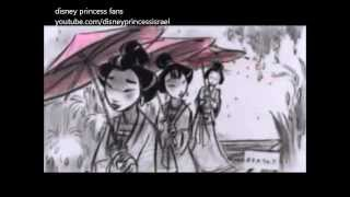 Disney's Mulan   Reflection Extended Deleted Version)