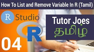 How To List and Remove variable In R Tamil