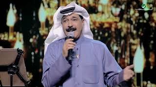 تحميل اغاني Abdullah Al Ruwaished ... Donia Elwala | عبد الله الرويشد ... دنيا الوله - فبراير الكويت 2019 MP3