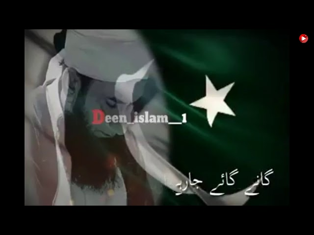 M Tariq Jameel 14 August Whatsapp Status Video