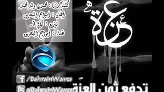 أمواج البحرين - يا غزة ( مؤثرات ) تحميل MP3