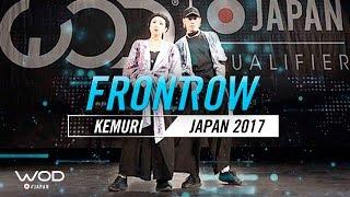 Kemuri | FrontRow | World of Dance Japan Qualifier 2017 | #WODJP17