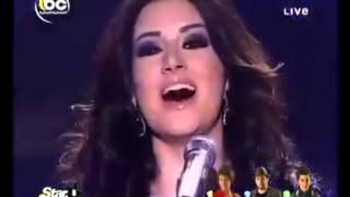 تحميل اغاني سارة فرح- اعطينى حريتى MP3