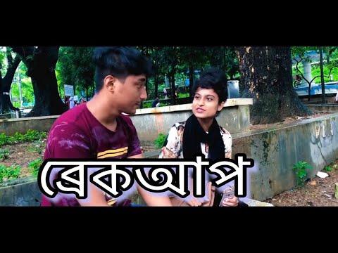 Chittagong movie full hd 1080p