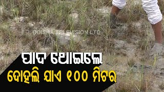 Odishas Largest Hot Spring In Nayagarh Remains Neglected Due To Alleged Govt Apathy