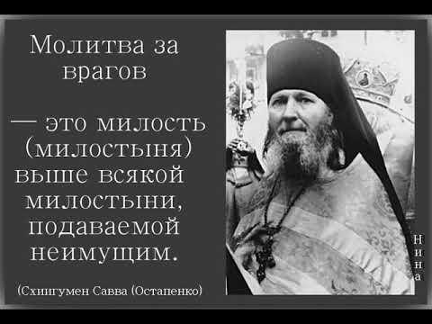 Мусульманские молитвы татарском