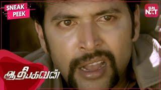 Jayam Ravi caught in Gunfire | Aadhi Bhagavan | Action Scene | Full Movie on SUN NXT