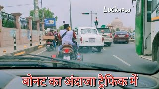 How to judge car Bonnet in traffic   Car front body Judgement   Learn Driving on PR Play in Lucknow