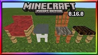 ✔0160 เพิ่ม เก้าอี้นั่งได้ Minecraft Pe 0160 BUILD 5