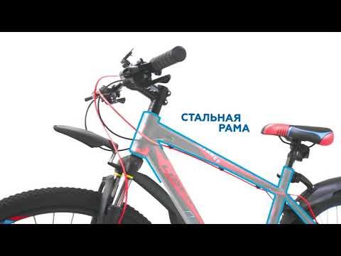 """Велосипед 29"""" VELOLIDER ANTARES DISC"""