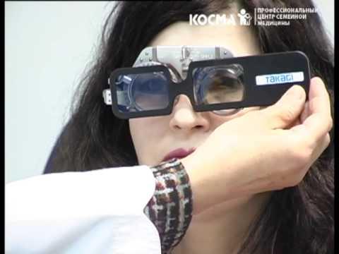 С каким зрением нужны очки
