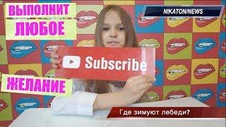 Катя искала Макса в Yнитазе😱😱😱/ KIDS NEWS / НОВОСТИ БЛОГОСФЕРЫ