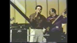 تحميل اغاني يا قمر - علاء عبد الخالق - حفلة دمشق.wmv MP3
